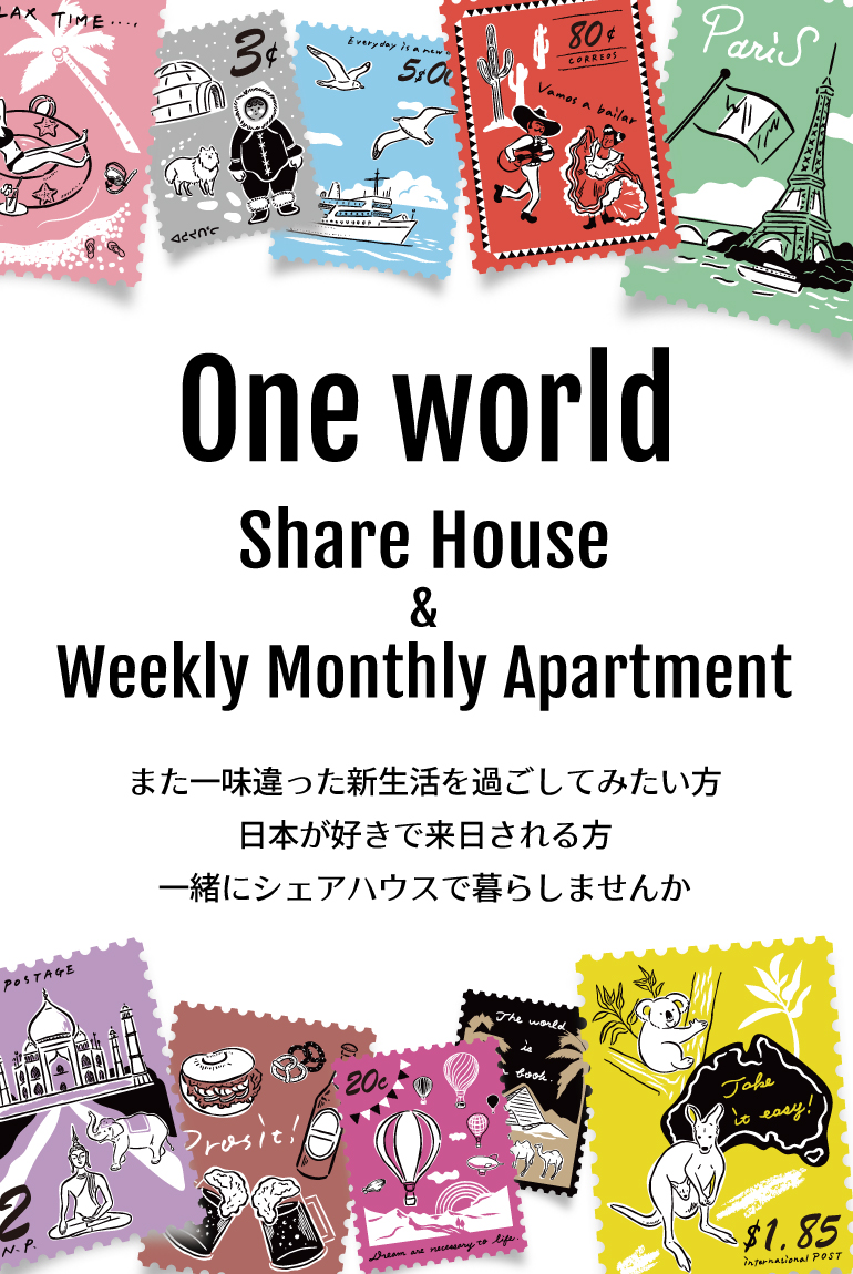 One World,Share House,Weekly Monthly Apartment